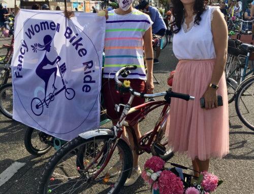 Fancy Women Bike Ride am 19. September in vielen Städten